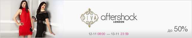 Diva, Aftershock, Ce-Me