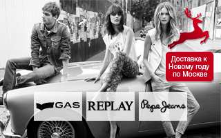Gas, Replay, Pepe Jeans