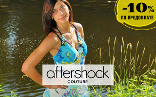 Aftershock Couture