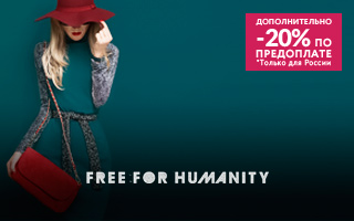 Free For Humanity