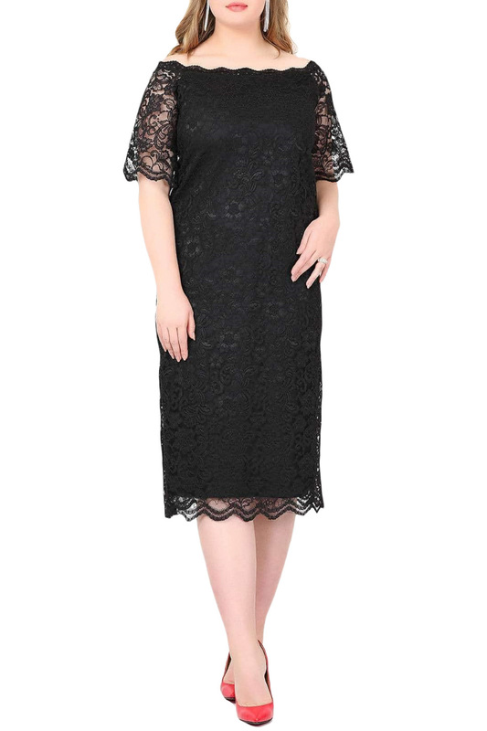 dress ANGELINO, Black