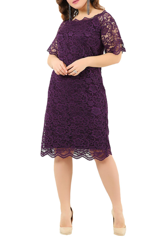 dress ANGELINO, Purple