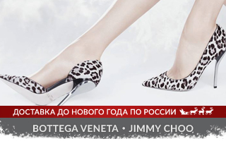 Bottega Veneta, Jimmy Choo